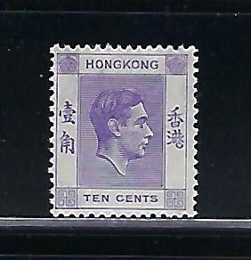 HONG KONG SCOTT #158 1938-48 10 CENT ( VIOLET- MINT LIGHT HINGED