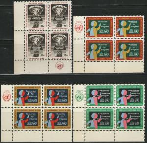 UN NY MNH Scott # 133-136 Education, Nuclear Testing Inscription Blocks (16 St)4