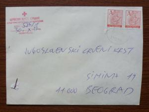 Yugoslavia Red Cross Cover! J1