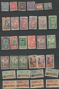 French Somali coast stamps