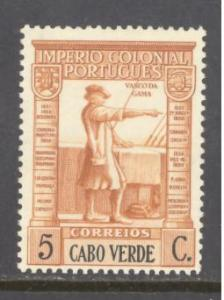 Cape Verde Sc # 235 mint hinged (RS)