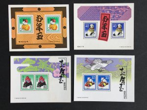 JAPAN 4 Different New Year's Lottery Souvenir Sheets of 2 stamps 1981-1984 MNH