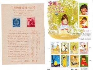 Japan 3996, MNH/OG, 2016 & Japan 381a, MNH/NGAI,