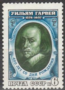 Russia #4677  MNH (K1570)