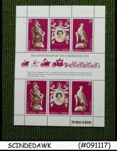 SAMOA - 1977 25th ANNIVERSARY OF THE QEII CORONATION - Miniature sheet MNH