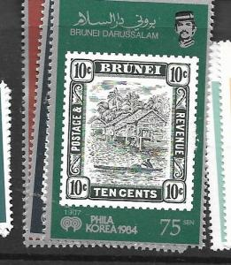 BRUNEI  (PP3105B) STAMP CENT  SG 353-5    MNH