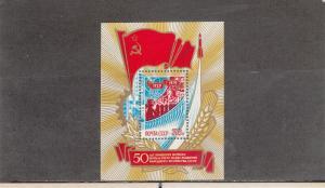 RUSSIA 4762 SOUVENIR SHEET MNH 2014 SCOTT CATALOGUE VALUE $1.00