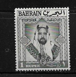 BAHRAIN, 126, MNH, SHEIK SULMAN BIN HAMAD AL KHALIFAH
