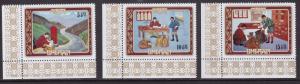 Bhutan 1973 Bhutanese Mail Service Complete (8) Post Office Fresh VF/NH(**)