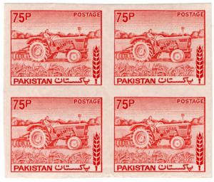 (I.B) Pakistan Postal : Tractor 75p (proof)