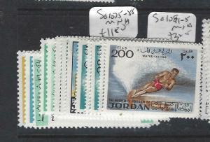 JORDAN  (PP1304B) SPORTS   SG 1075-1088   MNH
