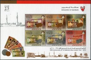 Bahrain 2015. 50th Anniversary of the First Bahraini Dinar issued (MNH OG) M/S