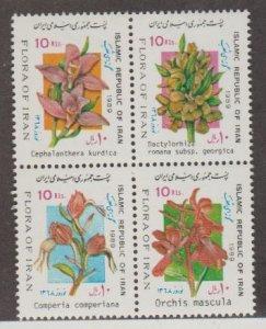 Iran Scott #2361 Stamps - Mint Block of 4
