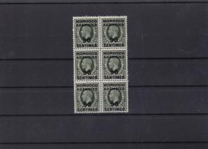 morocco agencies mnh  stamps block cat £120+ ref 11569