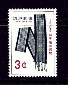 Ryukyu Is 120 MNH 1964 Philatelic Week