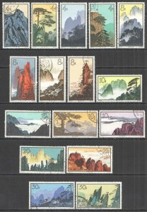 F1213 1963 CHINA MOUNTAINS LANDSCAPES MICHEL 350 EURO #744-59 RARE FULL SET USED