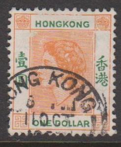 Hong Kong Sc#194 Used