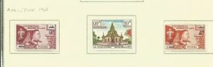 LAOS SCOTT 108 AND 12-3 MNH