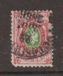 Russia Sc 10 used 1858 30k carmine & green Coat of Arms, short corner, CV $125
