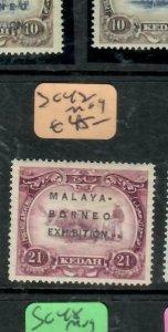 MALAYA KEDAH   (PP2204B)  MBE 21C SG 42      MOG