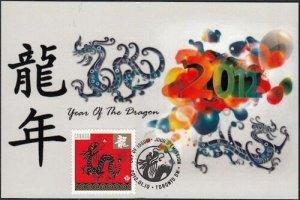 CANADA #2495 DRAGON LUNAR NEW YEAR MAXIMUM CARD #6