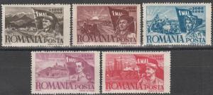 Romania #B363-7  MNH F-VF (SU2528L)