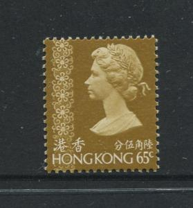STAMP STATION PERTH Hong Kong #282 QEII Definitive Issue 1973 MVLH  CV$12.50.