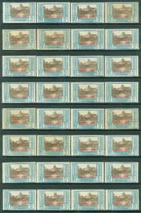 FRENCH POLYNESIA : 1941. Scott #130. 41 stamps, almost all NH. Cat $297.00.