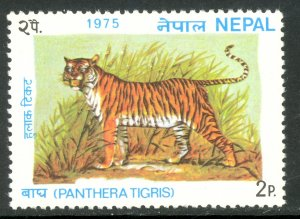 NEPAL 1975 2p TIGER Issue Sc 304 MNH