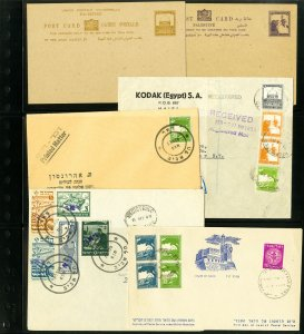 Palestine 1920s to 1940s Stamped Vintage Lot of 6 Postal History Items