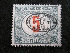 HUNGARY - SCOTT# 2NJ4 - USED - CAT VAL $225.00 (1)