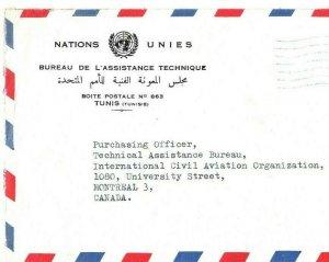 TUNISIA UNITED NATIONS Cover *Technical Bureau* ICAO AVIATION Canada 1968 EB108