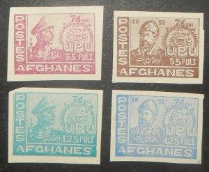 Afghanistan 394-97 vars. 1951 UPU imperforate, NH