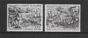 FRENCH SOUTHERN ANTARCTIC TERRITORIES #C26-7 CROZET ISLAND  MNH