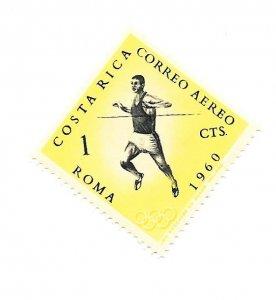 Costa Rica 1960 - Unused - Scott #C303