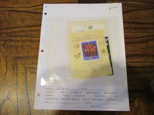Bulgaria Souvenir Sheet Lot Mint Never Hinged- (KB8) WDWPhilatelic