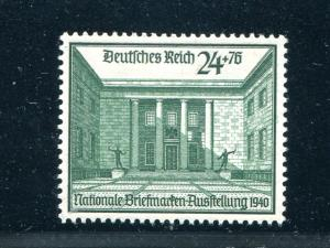 Germany #B169 Mint XF NH