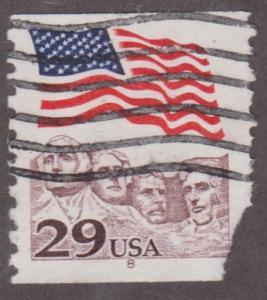 US #2523 Rushmore Flag Used PNC Single plate #8
