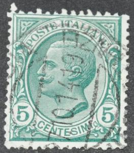 DYNAMITE Stamps: Italy Stamp Scott #94 – USED