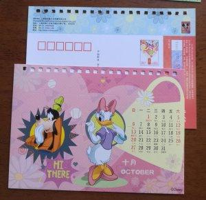 Disney Donald Duck & Goofy calendar in October,CN13 shanghai sinnsa culture PSC