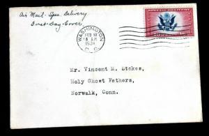 US STAMP ERROR EFO SC #CE2  ON FDC WITH VIGNETTE SHIFT LEFT 1936