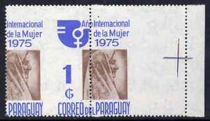 Paraguay 1976 International Women's Year 1g marginal pair...