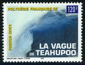 French Polynesia 803, MNH. Surfing Waves of Teahupoo, 2001