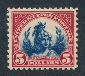 UNITED STATES (US) 573a MINT NEVER HINGED (NH) NEAR VF