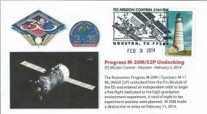 2014 Roscosmos Progress M-20M 52PISS Undocking Houston 3 February