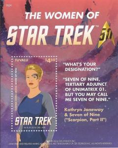 Tuvalu - 2015 Star Trek Women - Stamp Souvenir Sheet - 20J-010