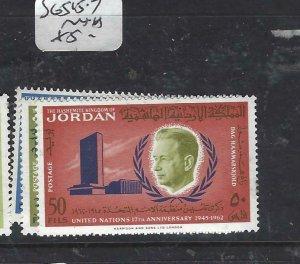 JORDAN  (PP2706B)  UN     SG 515-7   MNH