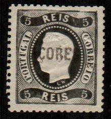 Azores #25 Mint  Scott $17.00   No Gum