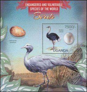 Uganda 2013 Sc 2033 Birds Ostrich Crane CV $6