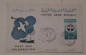 EGYPT  FDC 1959  POST DAY PIGEON,SHIP  CACHET ADDRESSED